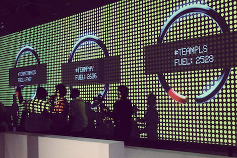 Nike Fuel Band Launch